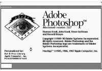 Screenshot of early Photoshop start-up window.