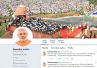 screenshot of Narendra Modi's twitter page