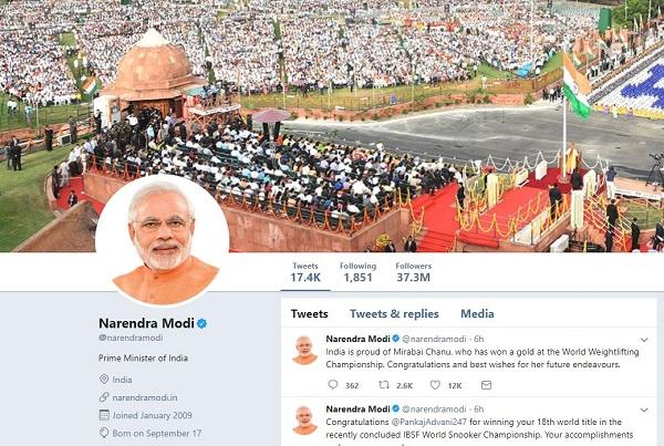 screenshot of Narendra Modi's twitter page